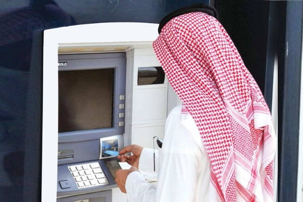 Local inter-bank moneytransfer within 24 hours in the offing