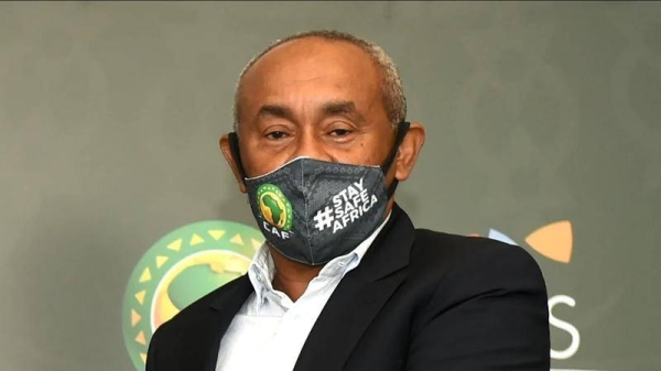 Ahmad Ahmad, president of the Confederation of African Football