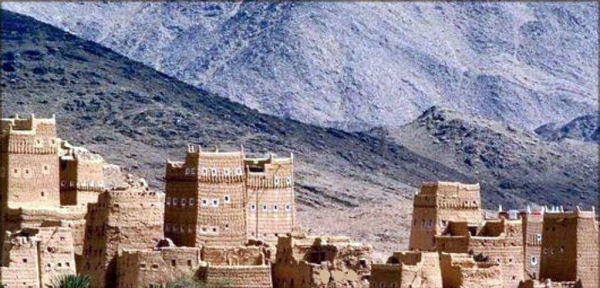 File photo of a general view of Asir.