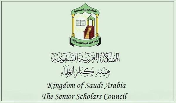Muslim Brotherhood a terror outfit: Saudi senior scholars