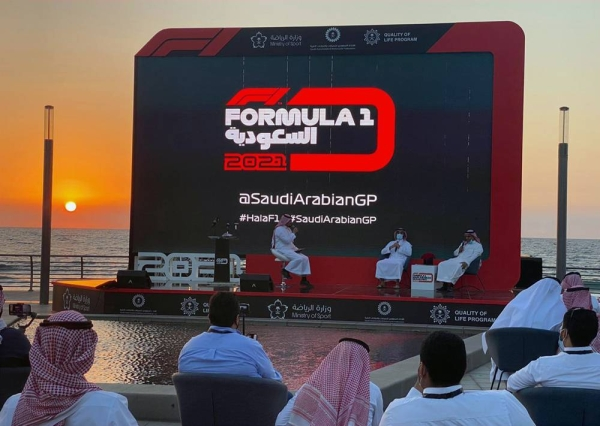 Formula 1 Saudi Arabian Grand Prix confirmed date on November 28, 2021.