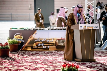 File photo of Saudi Automobile and Motorcycle Federation (SAMF) Hail Rally in 2019.