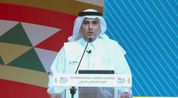Dr. Abdullah Al Ghamdi, the president of the Saudi Data and Artificial Intelligence Authority and the chairman of the Organizing Committee of the Global AI Summit.