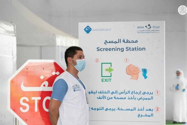 The United Arab Emirates recorded on Saturday 1,262 new coronavirus cases over the past 24 hours, bringing the total number of confirmed infections in the country to 157,785. — Courtesy photo