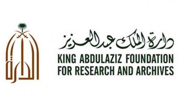 King Abdulaziz Foundation for Research and Archives (Darah).