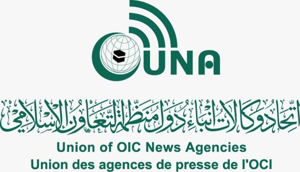 UNA, Petra to hold workshop on translation of news articles