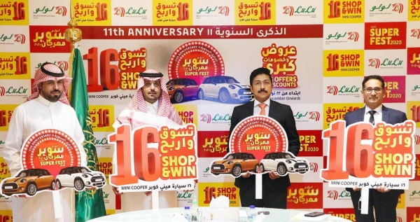 LuLu set to launch Dream Drive anniversary offers