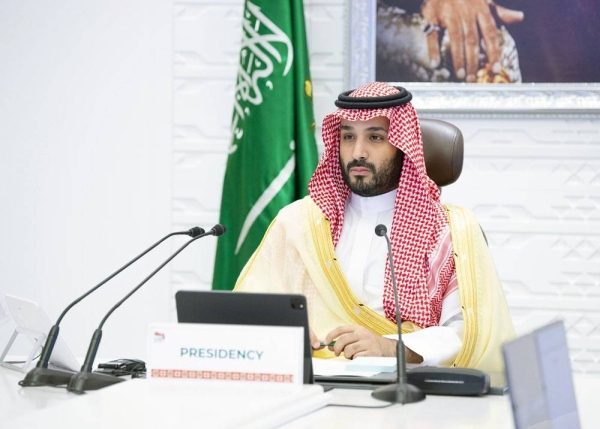 Crown Prince Muhammad Bin Salman, deputy premier and minister of defense, delivering his speech at the G20 meeting Sunday.