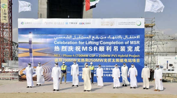 Sheikh Mohammed Bin Rashid Al Maktoum, vice president, prime minister and ruler of Dubai, has inaugurated Dubai Electricity and Water Authority's (DEWA) Innovation Centre and the 800MW third phase of the Mohammed Bin Rashid Al Maktoum Solar Park.