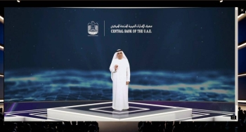 Abdulhamid M. Saeed Alahmadi, governor of the Central Bank of the UAE (CBUAE) Wednesday inaugurated the Government FinTech Forum which took place as part of the FinTech Abu Dhabi Festival 2020.
