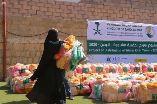 As part of its ongoing relief operations in various governorates of Yemen, the King Salman Humanitarian Aid and Relief Center (KSrelief), the charity arm of Saudi Arabia, distributed dates and winter bags to those who are in dire need of aid. — SPA photos