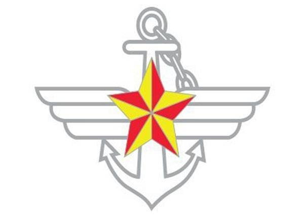 South Korea Armed Forces logo