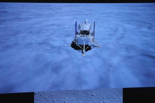 China's Chang'e-5 spacecraft successfully lands on the near side of the moon. Courtesy Xinhua