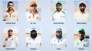 ARM, BUTT Sports, CSG, ICAD, M Eagles, R Jurana maintain winning streak in Ace Travel Saudi Cu