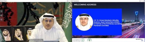 Dr. Ahmed Al Kholifey, governor Saudi Central Bank.