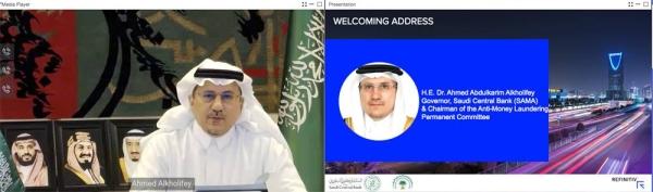 Dr. Ahmed Al Kholifey, governor Saudi Central Bank.