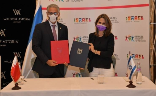 Al-Zayani made the statement during the signing of a memorandum of understanding, in the presence of the Israeli Minister of Tourism Orit Farkash-Hacohen. — BNA photo