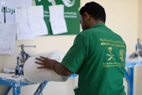 The Project of the Prosthetics Center in Taiz Governorate, Yemen, has continued providing various medical services to the Yemeni people who lost limbs, with the support of King Salman Humanitarian Aid and Relief Center (KSrelief). — SPA photos
