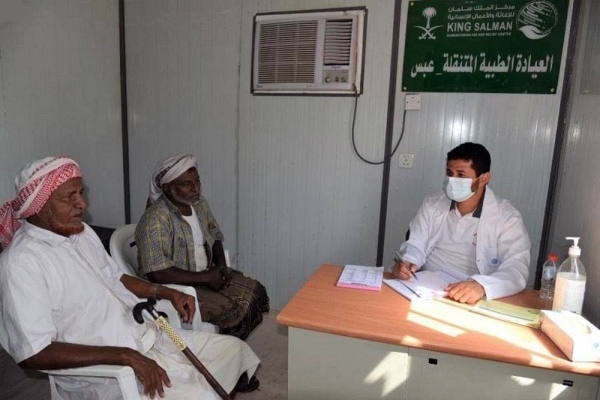 The Mobile Medical Clinics of KSrelief continued providing treatment services in Hajjah Governorate, Yemen.
