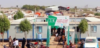 The Emergency Nutritional Medical Clinics of  KSrelief continues providing treatment services in Hodeidah Governorate,