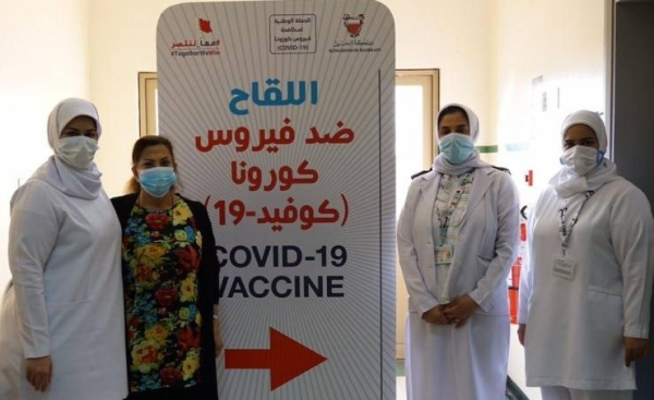 Bahrain's health ministry has reported a massive turnout by citizens and residents in the kingdom to take the coronavirus vaccine with the start of the national vaccination campaign. — BNA photos