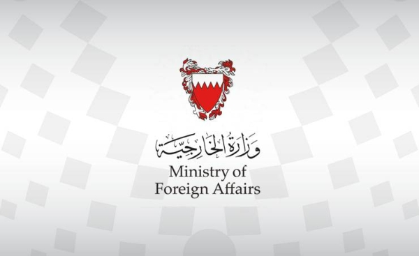 "Bahrain has called on Qatar to resume bilateral talks following the signing of the ""AlUla Declaration"", the Bahrain News Agency reported on Monday."