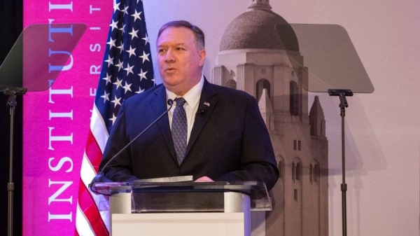 US Secretary of State Mike Pompeo accused Iran on Tuesday of providing a new operational headquarters to the Al-Qaeda terror network and announced news sanctions on Iranian officials.