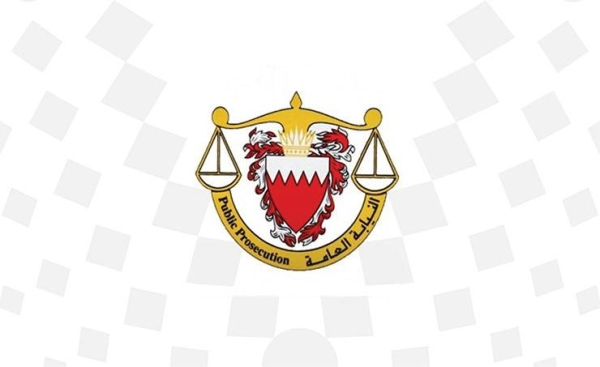 A Bahrain court has sentenced a doctor to three years in prison, and two others to one year in jail, and set 1,000 Bahraini dinars (SR10,000 approximately) as bail for each of them to stop the execution after finding them guilty in causing the death of twin babies, contrary to the medical profession's ethics.