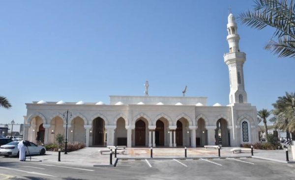 The new-look King Fahd Causeway Mosque has on Wednesday reopened its doors after undergoing renovation work costing 1.2 million Bahraini dinars. — BNA photo