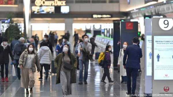 he Japanese government has decided to suspend the entry of all non-resident foreign nationals into the country as part of a coordinated effort to curb the further spread of the COVID-19 virus. — Courtesy photo
