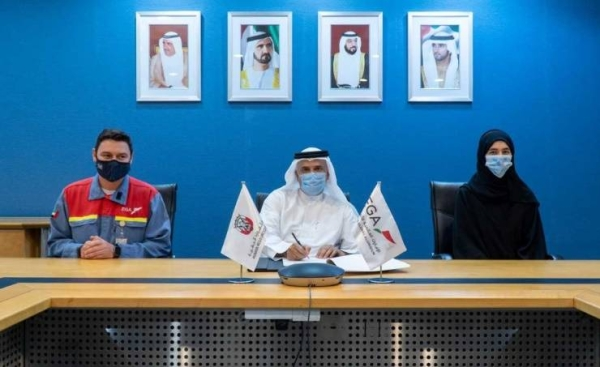 The Human Resources Authority (HRA) of Abu Dhabi and Emirates Global Aluminum (EGA) have signed an agreement to bolster UAE national employment in line with Abu Dhabi's goals for socioeconomic development. — Courtesy photos