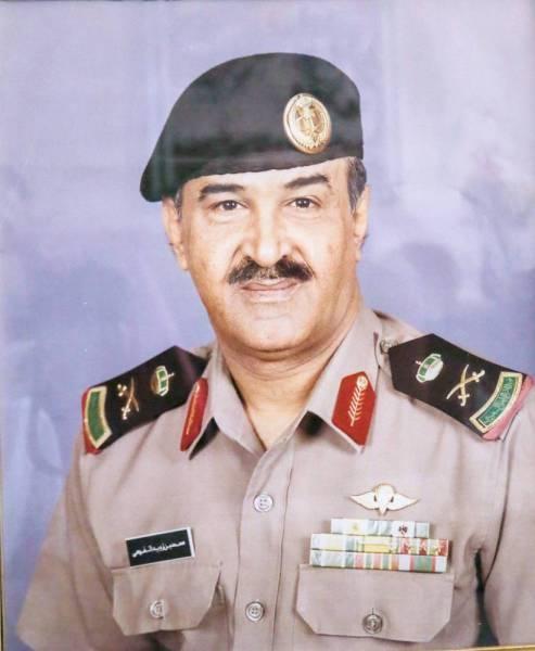 Maj. Gen. Muhammad Bin Zuwaid Al-Nafiei.