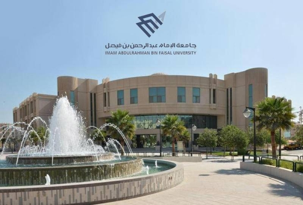 he Institute for Research & Medical Consultations (IRMC) affiliated with Imam Abdulrahman Bin Faisal University (IAU), Eastern Province, has successfully completed preclinical research studies as part of its efforts to produce the first Saudi vaccine against coronavirus.