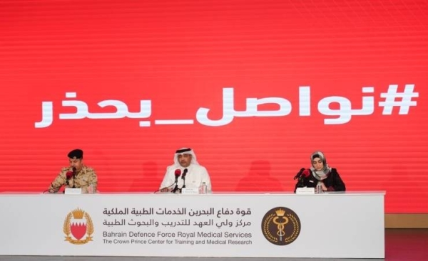 Bahrain has witnessed a 43 percent increase in COVID-19 cases from Jan. 1 to 18 compared to Dec. 14 to 31 and 18 percent of cases registered during that period are of children between the ages of 0 to 17, the undersecretary at the country's health ministry, Dr. Waleed Al Manea, said during a press conference here on Wednesday. — BNA photo