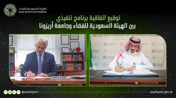 The agreement was signed by the Director for International Relations Abdulaziz Al-Ghurayeb of the Saudi side and Brent White, Vice Provost for Global Affairs and Dean of Global Locations of the UA, on behalf of his organization.