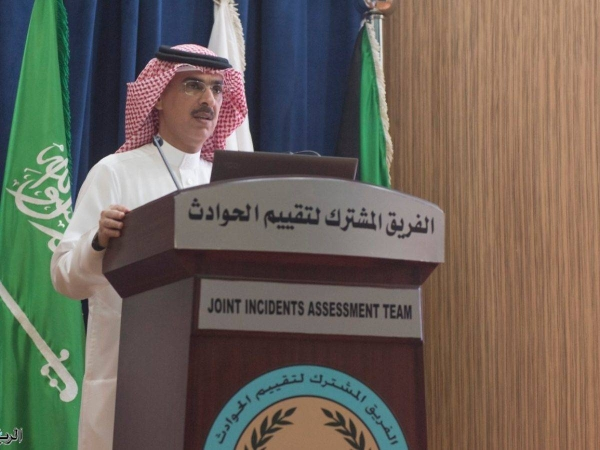 JIAT vetted the incident and reviewed all documents, including daily mission schedule, air tasking orders, after mission report, satellite images, video recordings of the targeted site, the Coalition Forces rules of engagement, provisions and principles of International Humanitarian Law and its customary rules, and after assessment of evidences. — File photo
