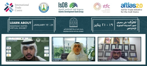 The three-day exhibition, which concluded on Thursday, was organized by the Madinah Chamber of Commerce and Industry (MCCI), in cooperation with the Islamic Development Bank Group (IsDBG), the International Islamic Trade Finance Corporation (ITFC), and the International Trade Centre (ITC).