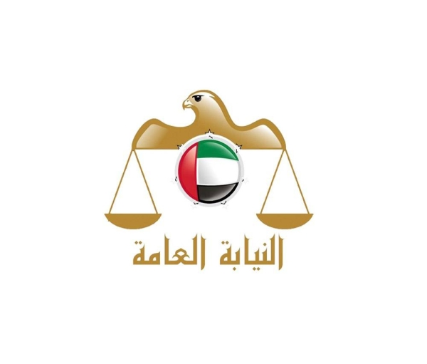 The Public Prosecution in the United Arab Emirates has ordered the arrest of four Arab nationals after they appeared in video insulting an Asian community.