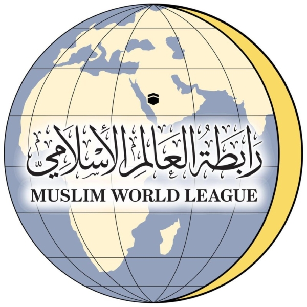 The Muslim World League (MWL) welcomed the pioneering international project promoting a culture of peace and tolerance.