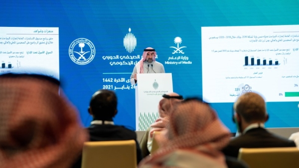 Yasir Al-Rumayyan, governor of Public Investment Fund (PIF) speaking at a press conference in Riyadh today.