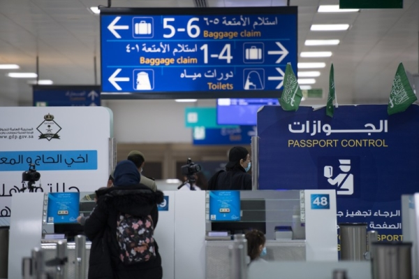 Saudi Arabia extends border closure, travel restrictions to May 17
