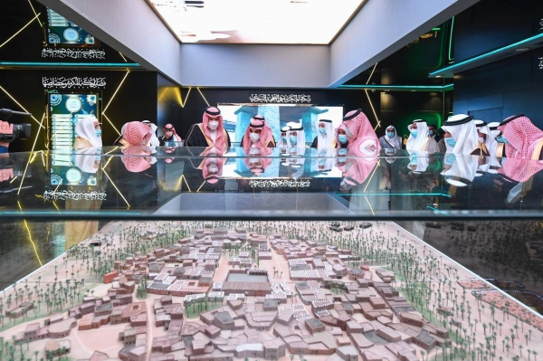 500 artifacts from Prophet's time showcased in Madinah exhibition