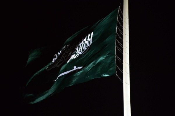 Saudi Arabia welcomes Biden's commitment to support Kingdom defend its sovereignty