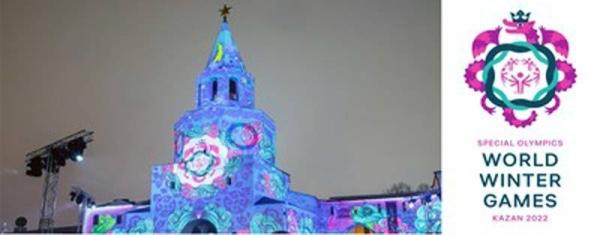 The logo for Special Olympics World Winter Games Kazan 2022 unveiled via projection onto the Kazan Kremlin, a UNESCO World Heritage Site.