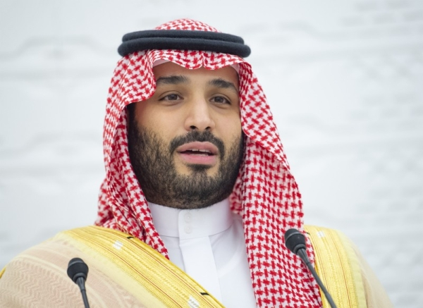 """Crown Prince Muhammad Bin Salman has announced four new laws as part of measures to reform Saudi Arabia's judicial institutions as well as to improve the """"legislative environment"""" in the Kingdom, according to an official announcement."""