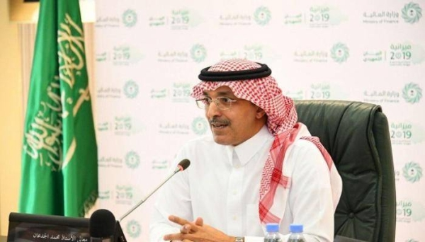 Minister of Finance Muhammad Al-Jadaan said that some sectors will be excluded from the decision to stop government agencies' contracting with any foreign commercial company or establishment that has a regional headquarters in the region outside the Kingdom.