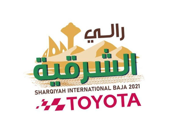 Yazeed Al-Rajhi in action at the 2019 Sharqiya Baja.