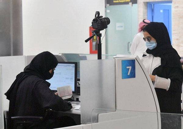 Number of Saudi women in civil service jumps 25 times in 10 years