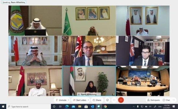 The Gulf Cooperation Council (GCC) and the United Kingdom (UK) reaffirmed the significance of their strategic relations and its profoundness, based on mutual points of view, understanding and cooperation binding the two parties over regional as well as international issues during a joint ministerial meeting. — BNA photo