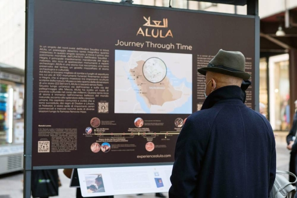 AlUla, the Saudi region of great historical and archaeological wealth located in the northwest of Saudi Arabia, will present in Milan